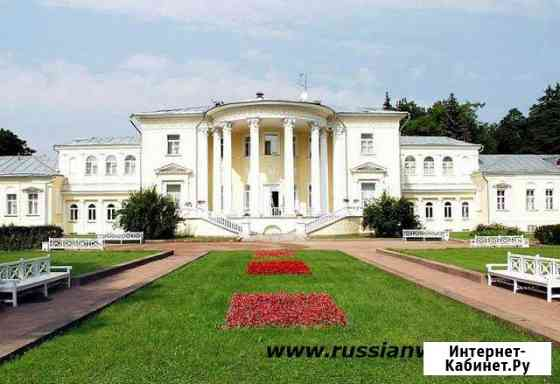 Санаторий Звенигород Подмосковье Москва
