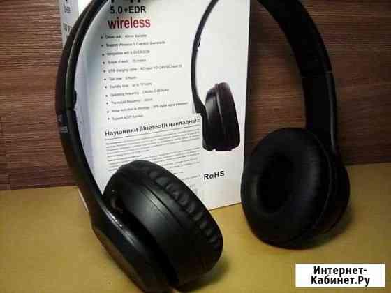 Новые Bluetooth-наушники Вичуга