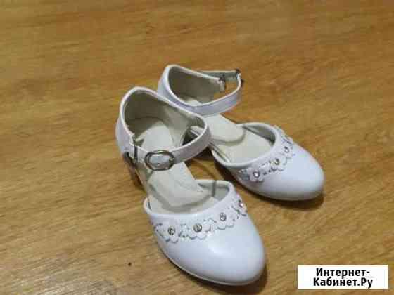 Туфли детские Йошкар-Ола