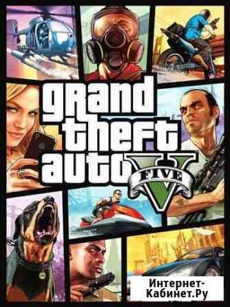 Grand Theft Auto V Premium Edition Зея