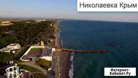 Крым из спб 28.07 на 9 ночей 10 дней апельсин Санкт-Петербург