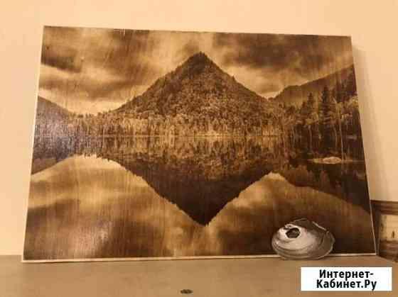 Картина выжженная на дереве «Пирамида» Улан-Удэ