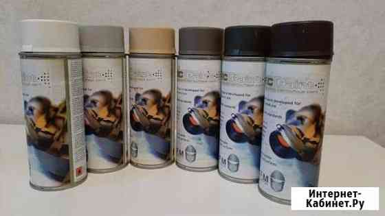 Краска для оружия EC paint NFM Group Омск
