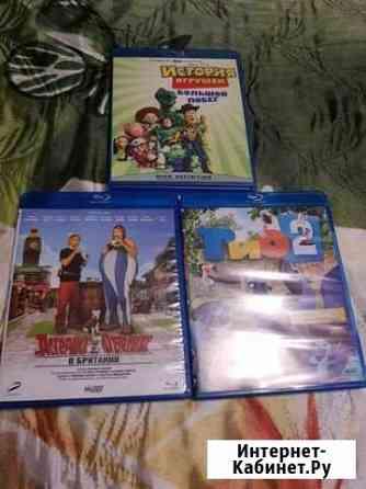 Blu-ray disc Кохма