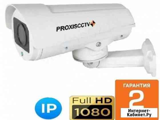 Камера видеонаблюдения proxiscctv PX-IP-DK10X-S20 Ульяновск