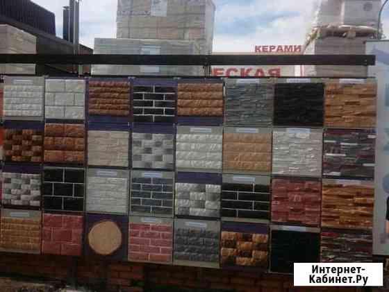 Производство Ростов-на-Дону