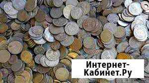 Монеты Ульяновск