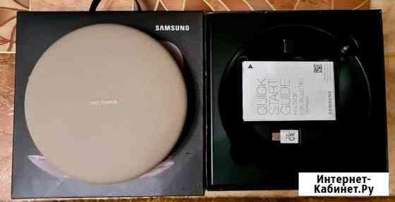 Беспроводная Зарядка Samsung Магнитогорск