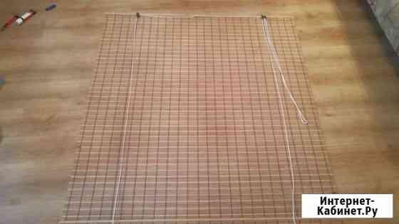 Рулонные шторы бамбук 140x160 см. 4 штуки Екатеринбург