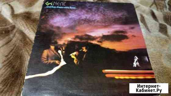 Genesis.and then there were three/ LP/ 1978/USA Киров