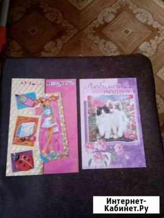 Современные открытки Пенза