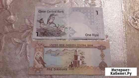 Банкноты Избербаш