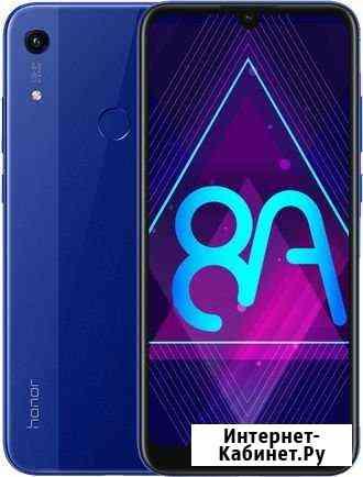 Honor 8A синий Челябинск
