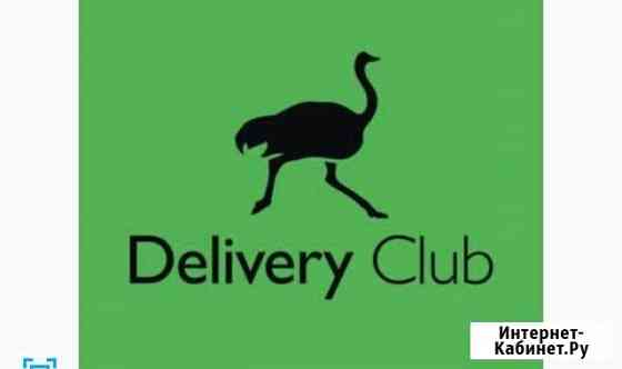 Delivery Club Москва