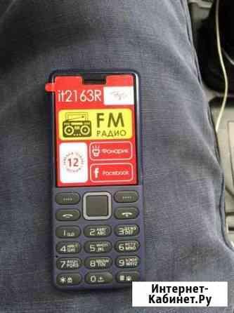Телефон Нальчик