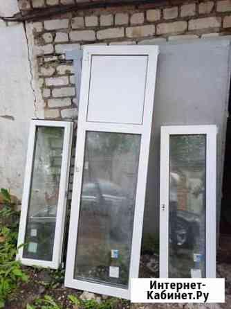 Б/у окна и дверь Саранск