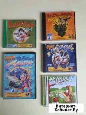 Игры компьютерные на дисках Мурманск