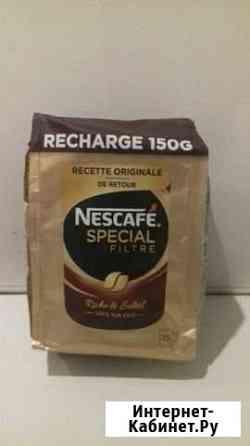 Кофе страна производитель Швейцария,эко пак 150гр Ярославль