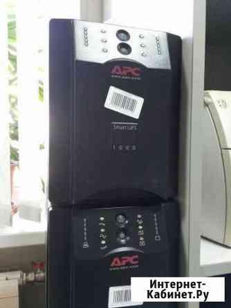 Ибп Бесперебойник APC Smart-UPS 1000 Без акб Б/У Саратов