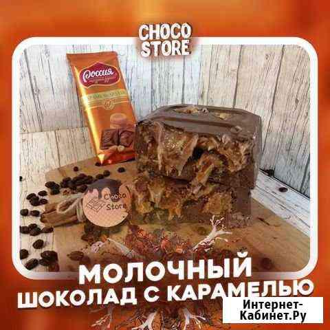 Шоколад слитком с карамелью 1 кг оптом Тюмень
