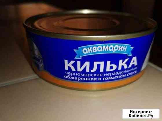Консервы госрезерв Кемерово
