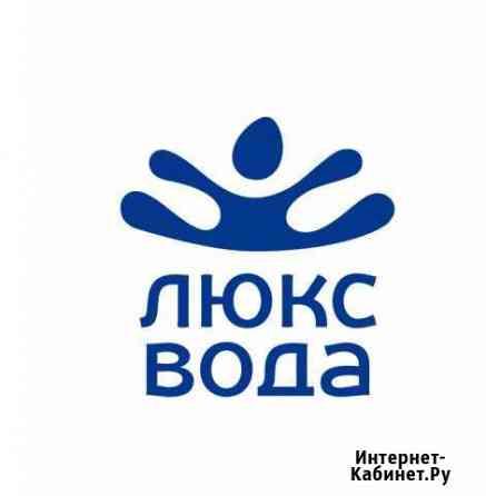 Сотрудница(к) производства (мойка тары) Стерлитамак