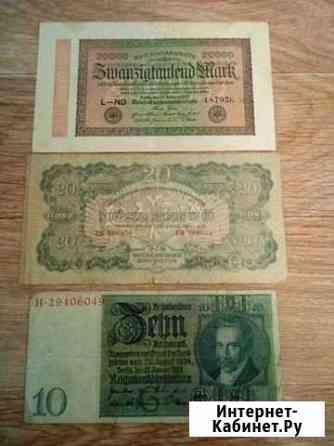 Немецкие купюры 1944,1923,1929 г Воронеж