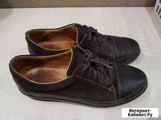 Ботинки Romer Пермь