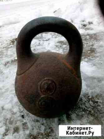 Гиря 32 кг Кострома