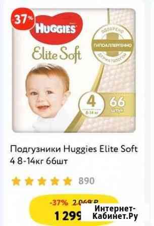 Подгузники huggies elite soft 4, Merries 3 4 Мончегорск