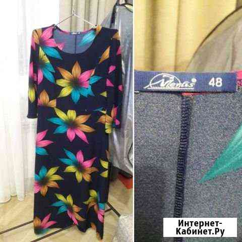Пакетом Женские вещи 48-52 размера (6 штук) все за Оренбург