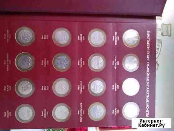 Памятные монеты России Сургут