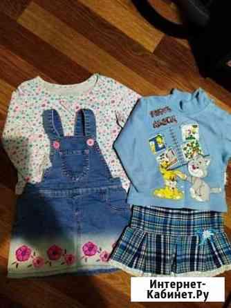 Вещи пакетом на девочку 74-80 Новосибирск