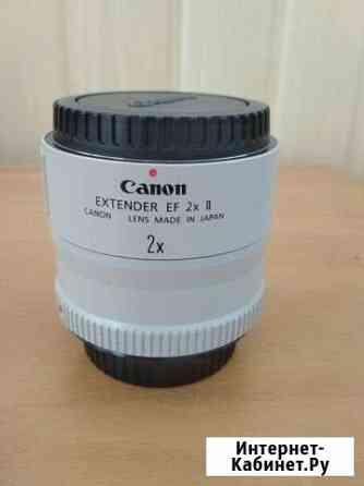 Экстендер Canon EF 2x II Смоленск