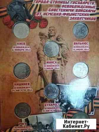 Набор монет Города-столицы Тверь