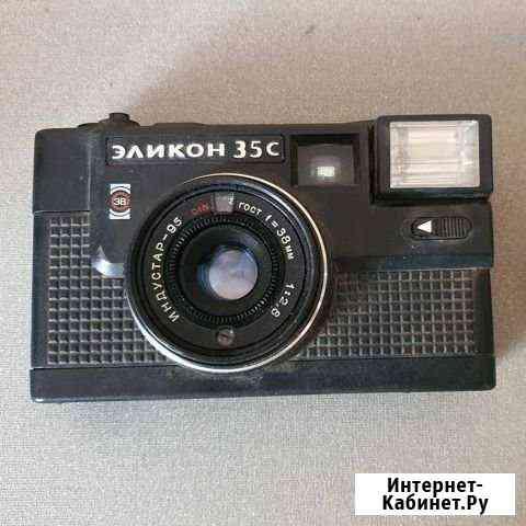 Фотоаппарат эликон 35С Оренбург