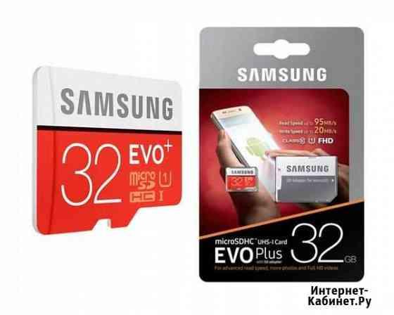 Карта памяти SAMSUNG EVO Plus micro 32GB Нальчик