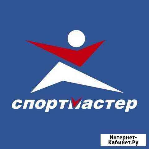 Кладовщик (Пулковское ш.) Санкт-Петербург