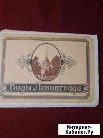Набор открыток 1959г Ковров