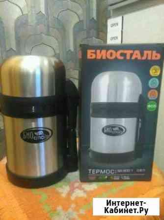 Термос 800мл, нерж, универсальный Воронеж