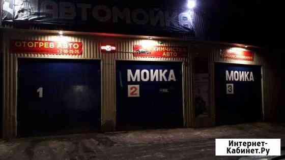 Автомойщик Красноярск