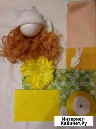 Набор для изготовления интерьерной куклы Ноябрьск