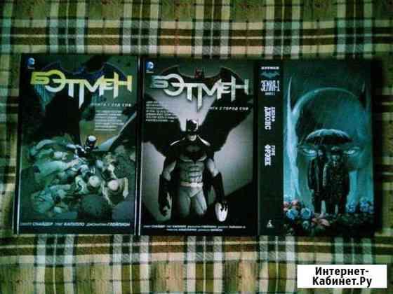 Бэтмен, комиксы Владимир