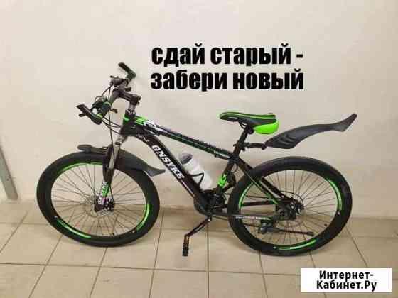 Новый скоростной велосипед 21 скорость, доставка Ульяновск