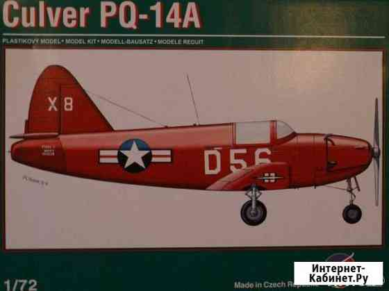 Модель самолета Culver PQ-14A 1/72 Pavla Псков