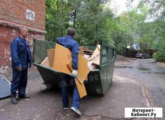 Вывоз мусора Пушкино. Демонтаж домов и сооружений Пушкино