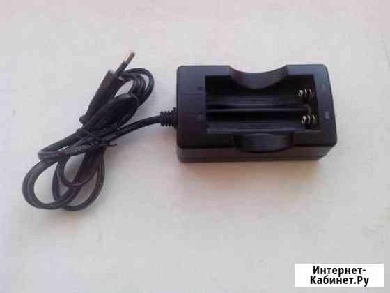 Зарядное устройство heseny HXY-18650-2А Ставрополь