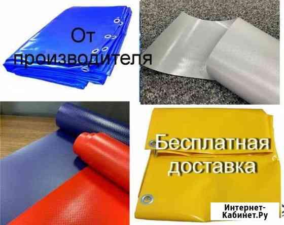 Тент Петрозаводск