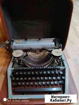 Пишущая машинка Тула