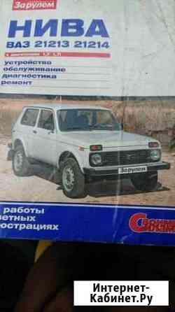 За рулём своими силами устройство обслуживание Петрозаводск